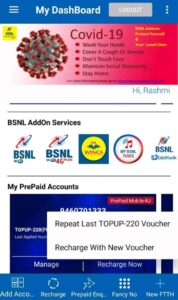 check bsnl balance instantly