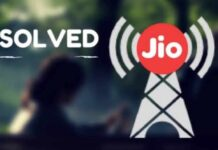 jio network problem fix 2021
