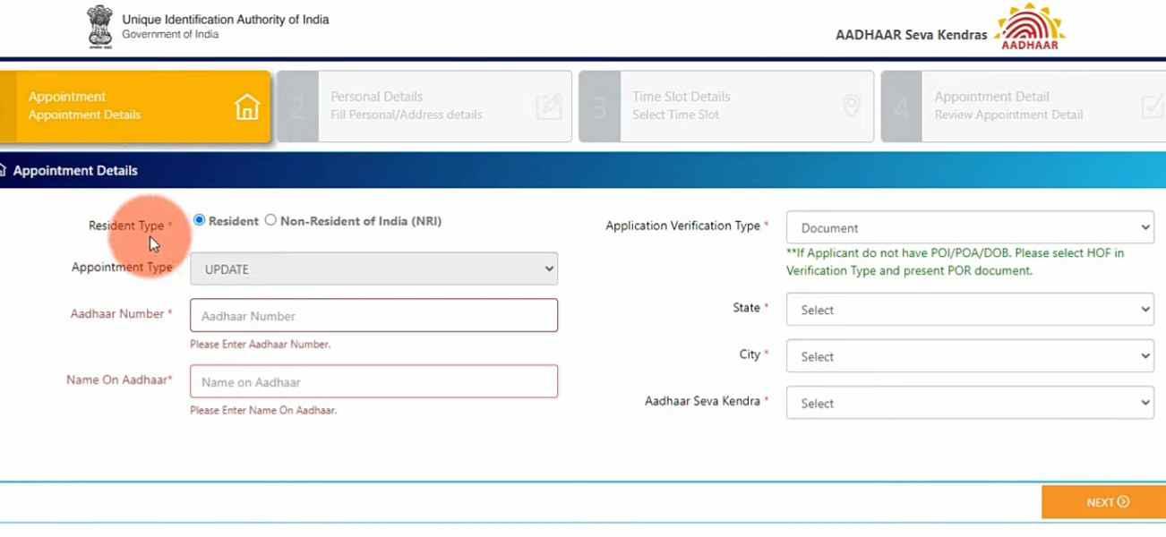 aadhar card update 2021-how to change address in aadhar card