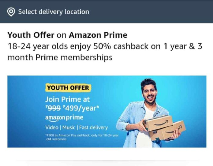 amazon prime youth offers